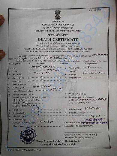 Death Certificate of Alpesh Prajapati
