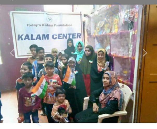 Kalaam center for slum kids
