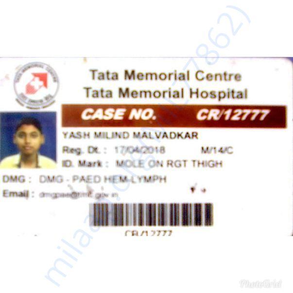 Admit card