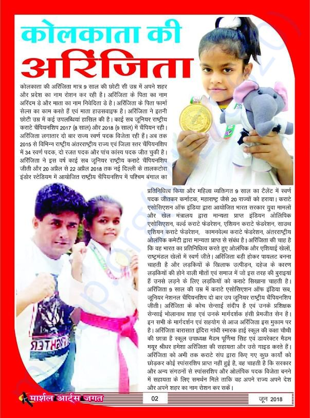 In martial Arts Jagat, from Indore