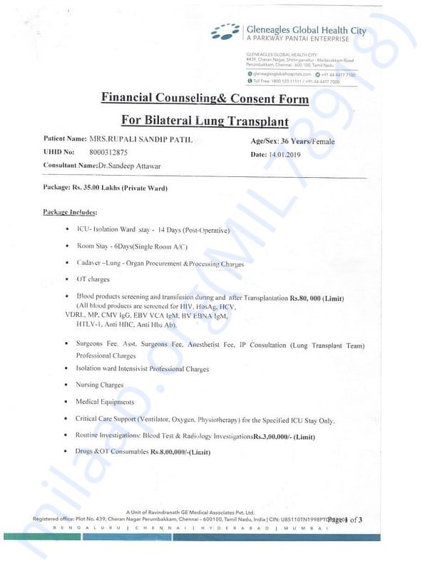 Financial counseling & consent form