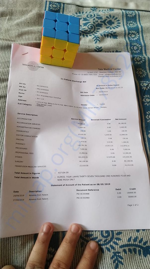 The bill from Tata Medical center