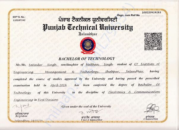My Degree Certificate