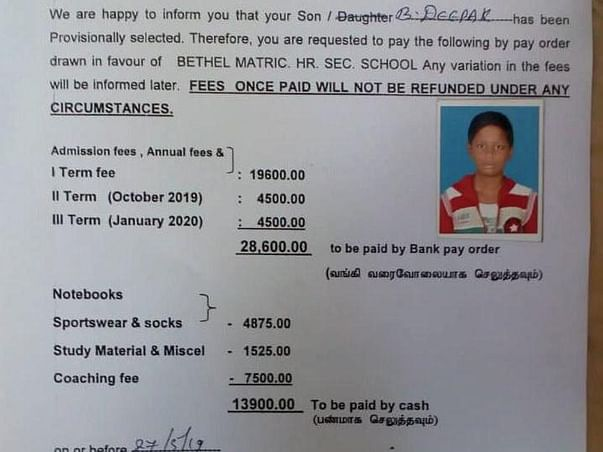 Deepak - Specially Challenged Kids Fees Request