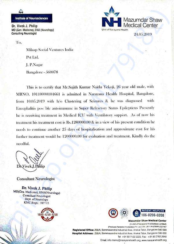 Treatment estimation letter