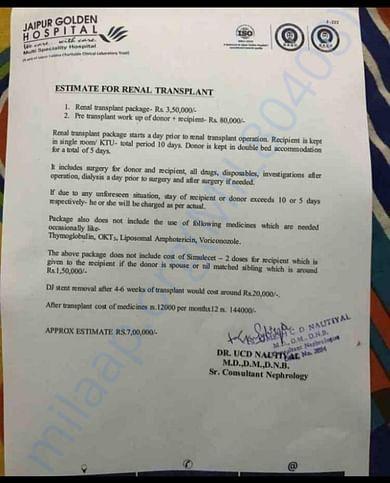 Jaipur golden hospital's estimate of the transplant