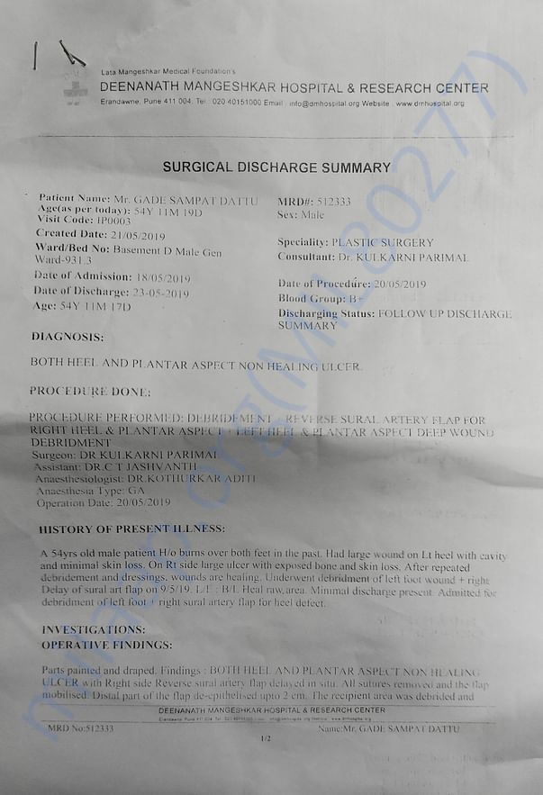 Surgical discharge summary