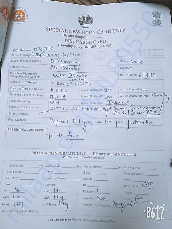 report with discharge ticket page 1