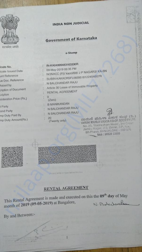 Rental agreement 4