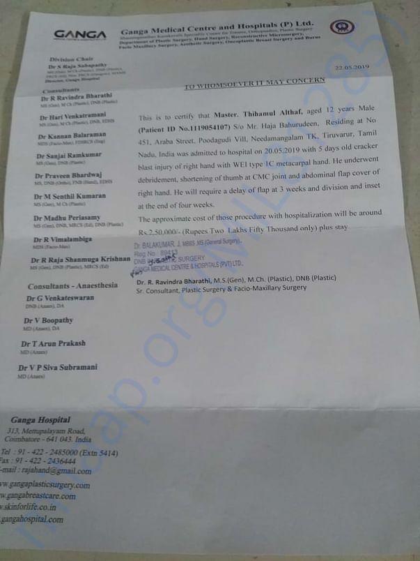 தமிமுல் அல்தாப் 22.05.2019 அன்று வெடி விபத்தில் வலதுகை முழுவதும்