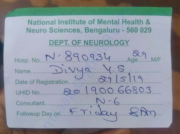 Admission Card.