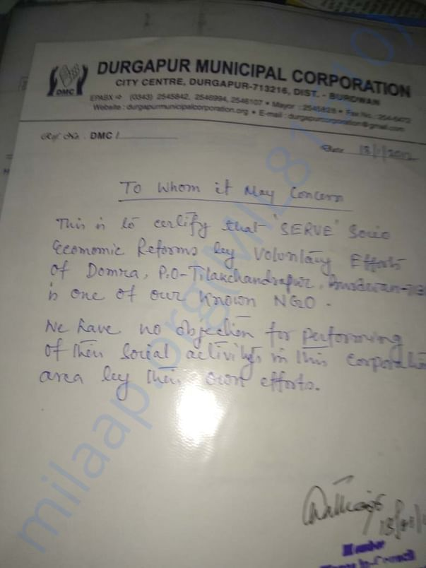 Letter from Durgapur Municipal Corporation