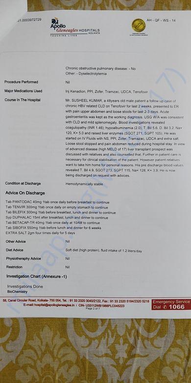 Discharge summary of Apollo Hospitals, Kolkata