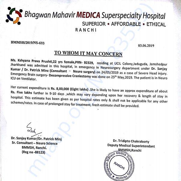 Medical Report,