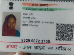 Support Sharda Devi For Her Medical Treatment