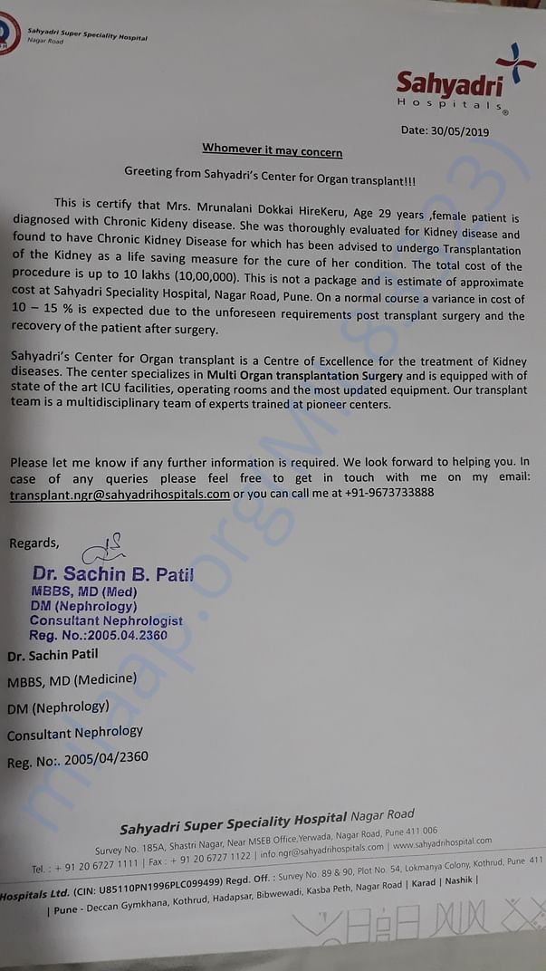 Letter given from the hospital for the transplant