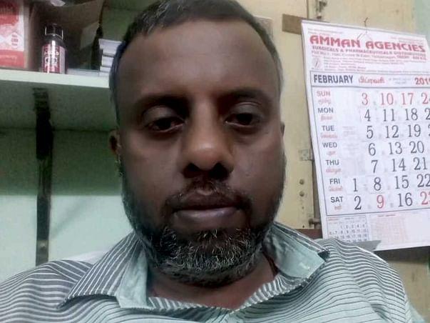 Help My Friend Srini