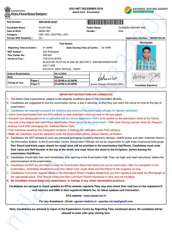 This is my UGC NET Admit card