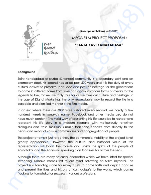 Santakavi Kanakadasa Project Report