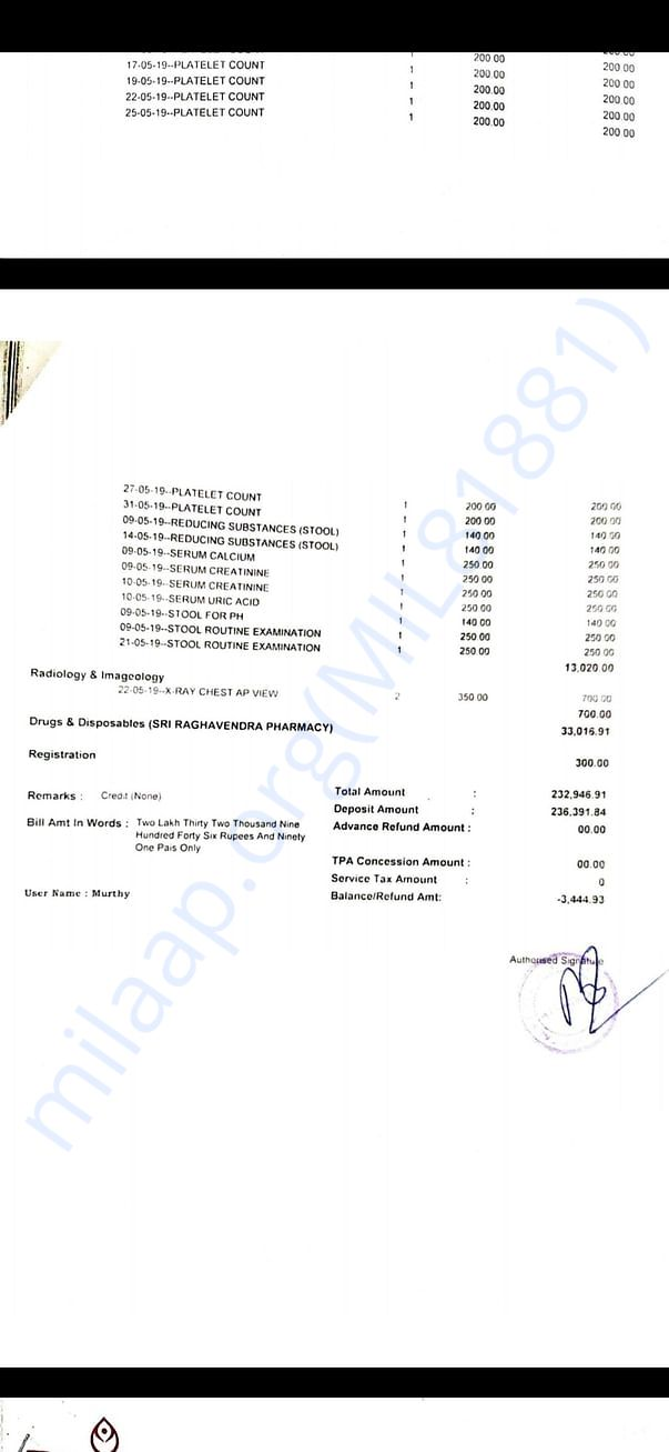 Medical bill 3