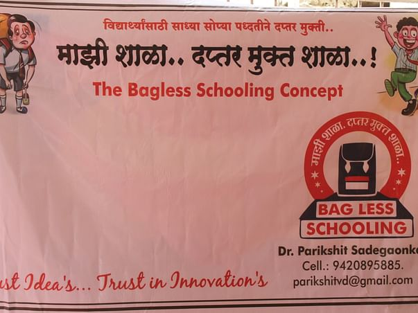 Help Our School Get Better Equipment & Bagless Schooling Project.