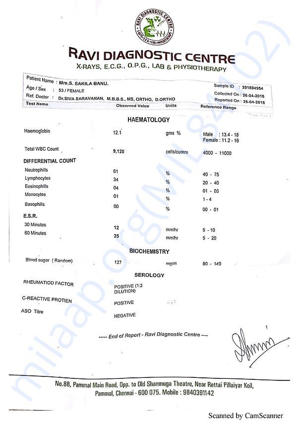Mother Medical Report