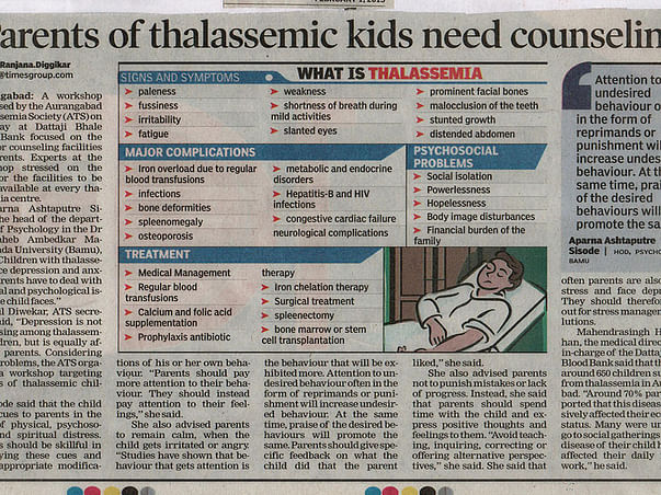 Donate Thalassemia Kids to provide blood transfusion