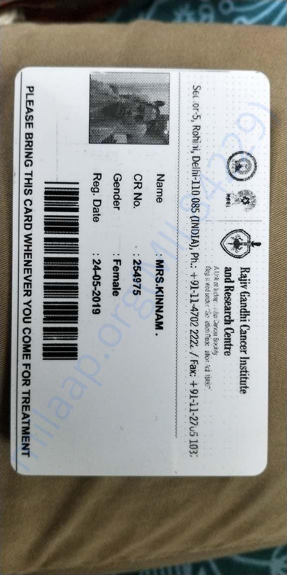 Hospital Card