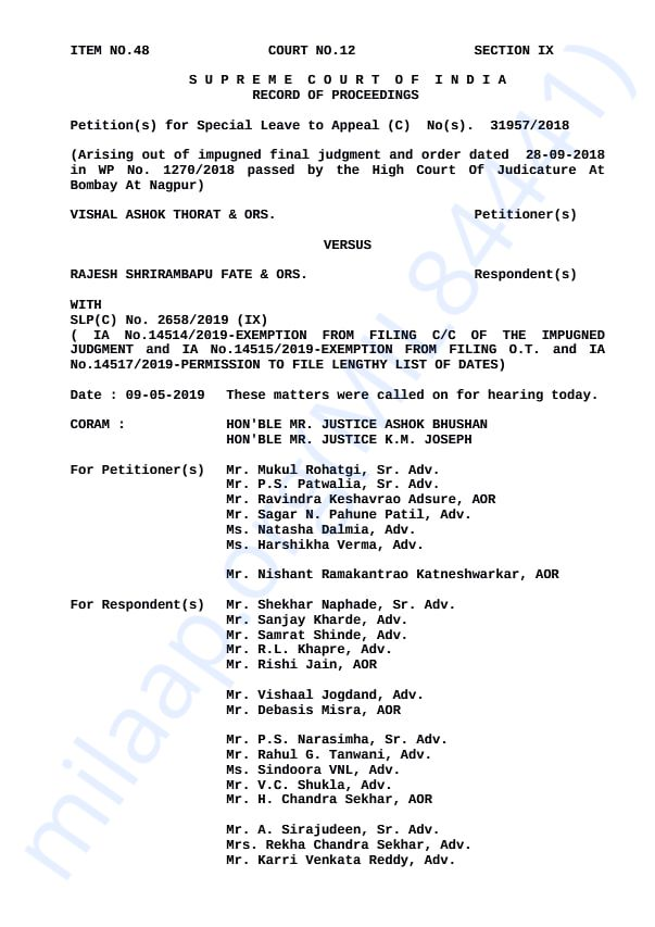 Recent order by court 41887_2018_Order_09-May-2019