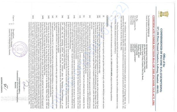 80G Certificate of the OOrganisation