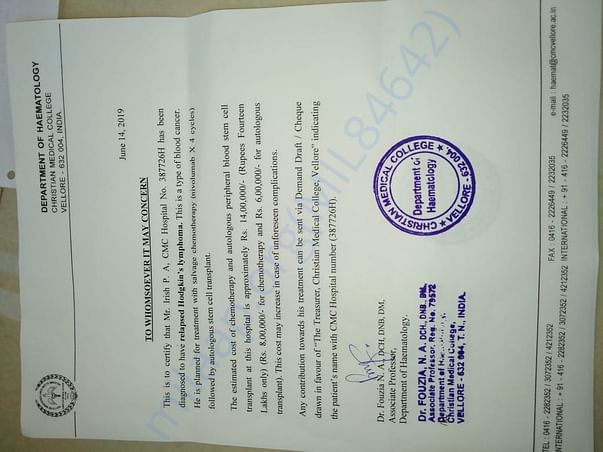 Surgery estimation letter from Hospital(CMC, Vellore)