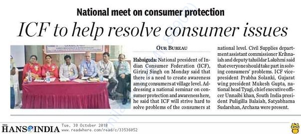 NATIONAL MEET ON CONSUMER PROTECTION AT HYDERABAD