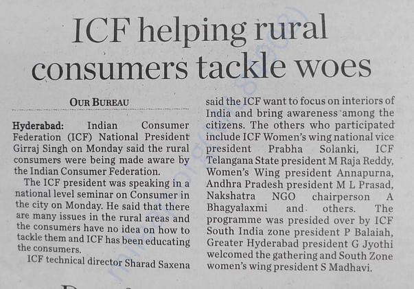 CONSUMER EMPOWERMENT BY ICF