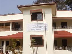 Rural School Needs Solar Electrification