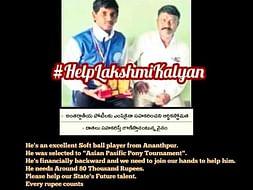 Help Lakshmi Kalyan Represent India