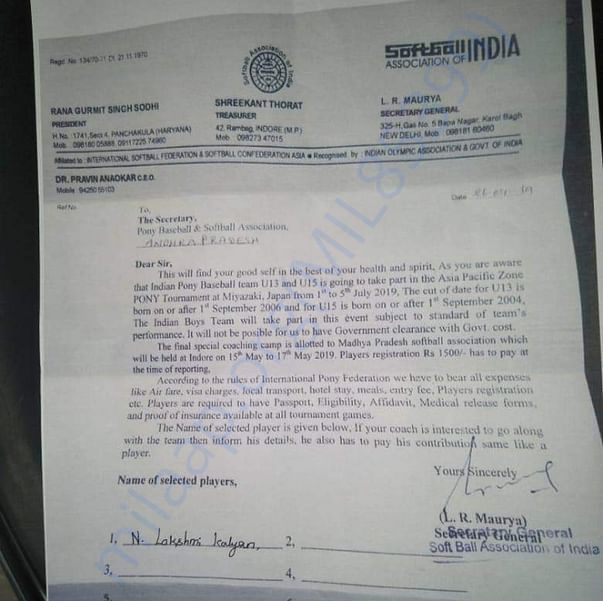 Authorized Letter from SAI