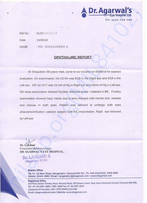 Father Doctor letter for Eye Surgery