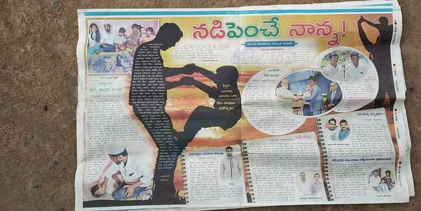 News paper article.