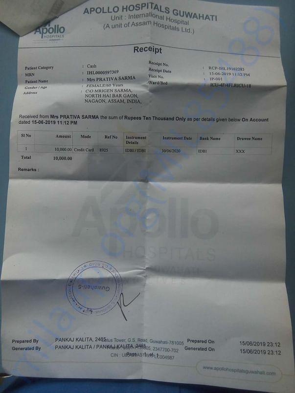 medical fee receipt
