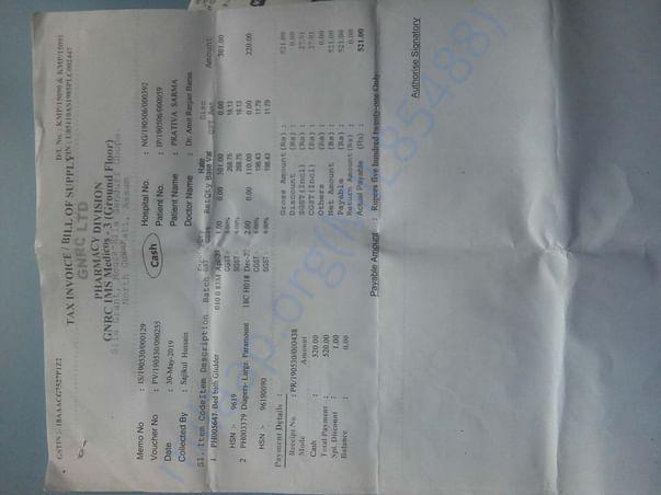 fee receipt