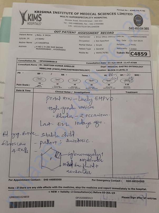 Kims Hospital Report