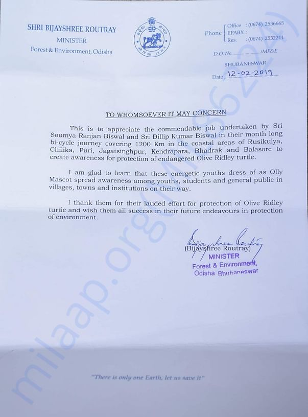 Appreciation Letter from Minister Forest & Environment Department