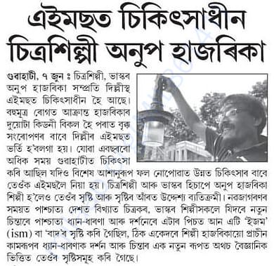 Newspaper clipping2