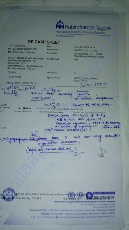 Case Report- 1