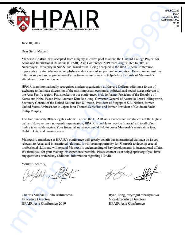Finanical Support Letter