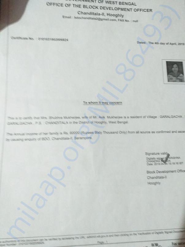 Inc certificate