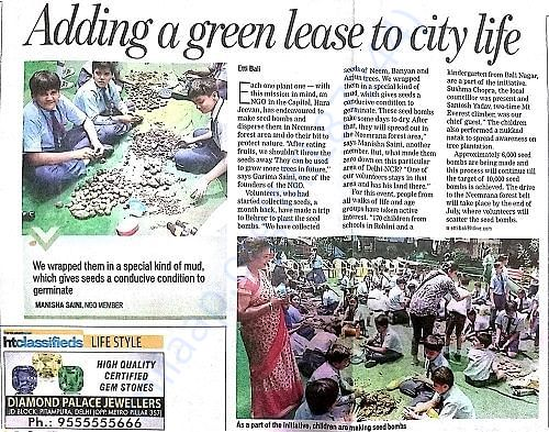 Adding green lease to city life