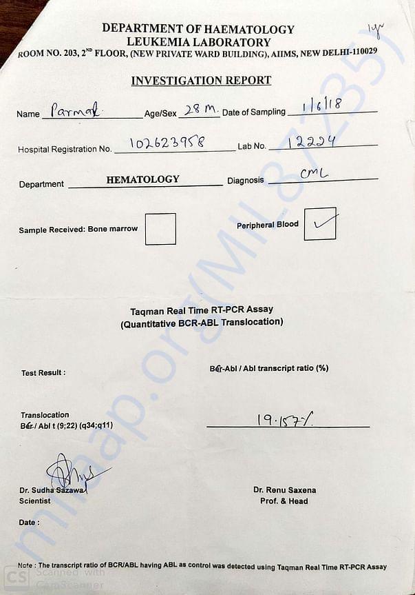 department of haematology investigation report
