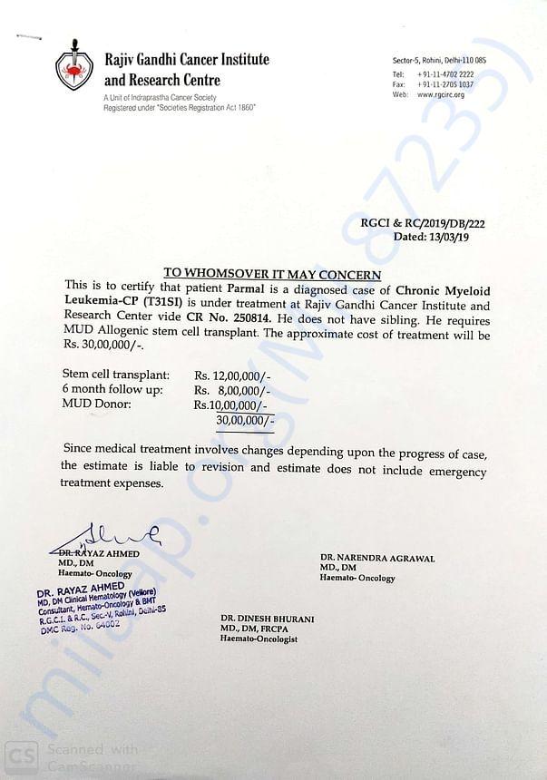 Rajiv gandhi hospital estimate cost