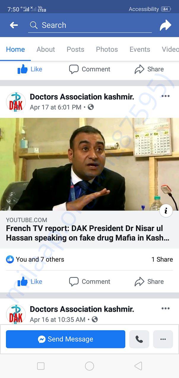 President Doctors Association kashmir Dr Nissar ul Hassan